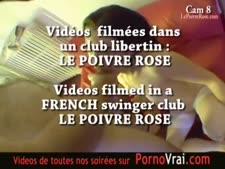 افلام تعذيب اجنبيات